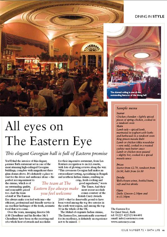 Eastern Eye Bath - Bath Life 1